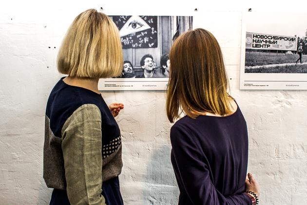В Санкт-Петербурге открылась фотовыставка «Спасибо, Учитель!»