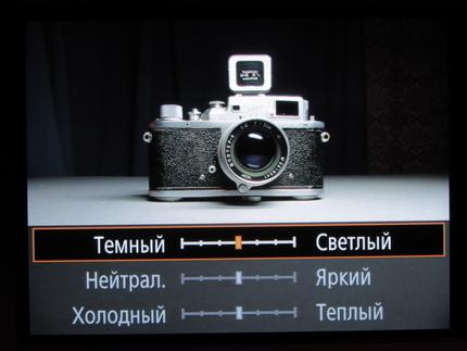 Сравнительный тест суперзумов Canon