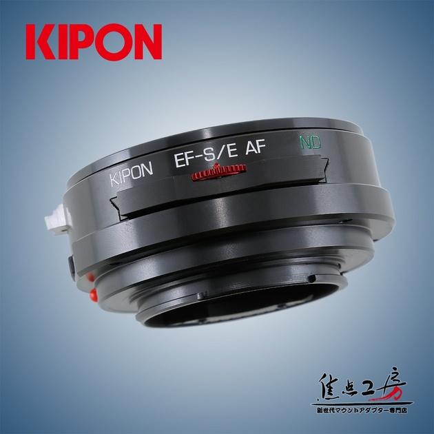 Адаптеры Kipon с EF на Sony E со встроенным ND-фильтром переменной плотности