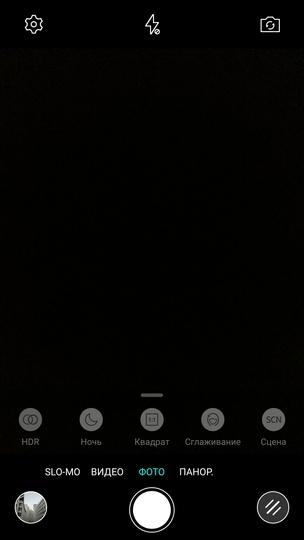 Обзор смартфона LeEco Le Max2