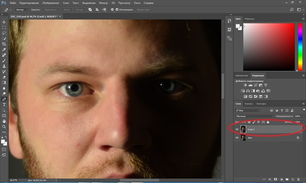 Как сделать фон фотографию себя в фотошопе