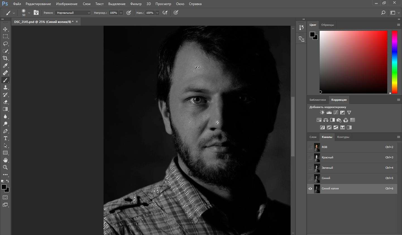 Как сделать профессиональную ретушь лица в фотошопе - Фото дом