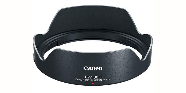 Тест объектива Canon EF 16-35mm f/2.8L III USM