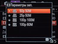 Sony Alpha ILCA-99M2. Неделя с экспертом