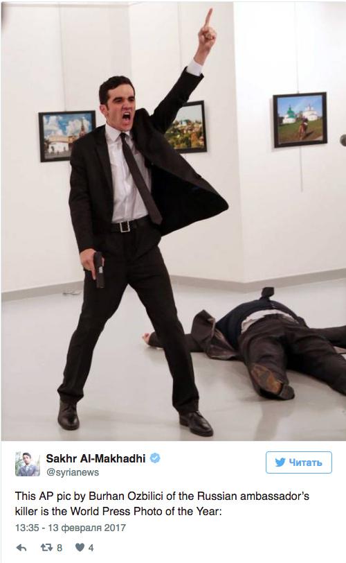Снимок убийцы российского посла стал «Фотографией года» на премии World Press Photo