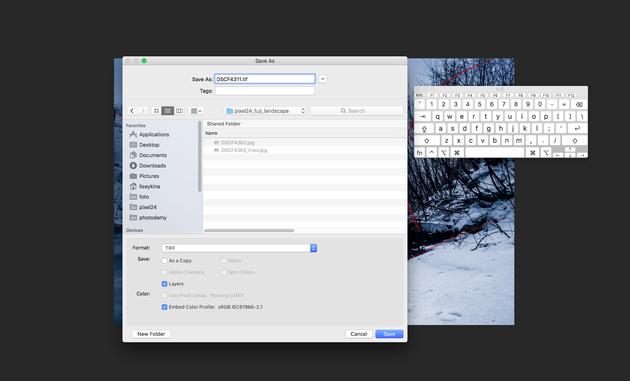 Тест нового интерактивного дисплея Wacom Cintiq Pro 13