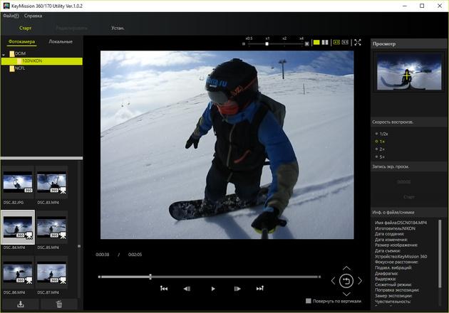Nikon KeyMission 360. Неделя с экспертом
