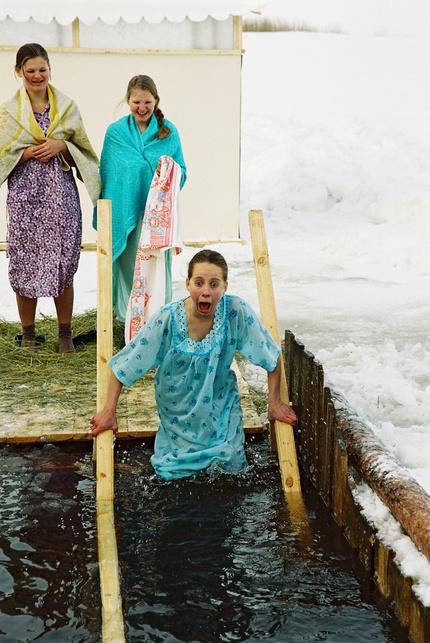 Лучшие фотографии конкурса мир эмоций на prophotos ru