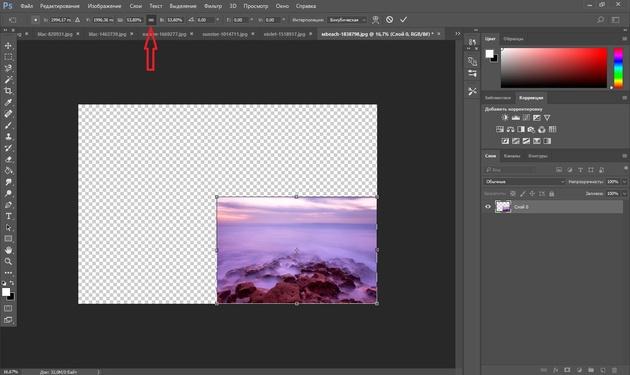 Как в фотошопе сделать квадратное выделение