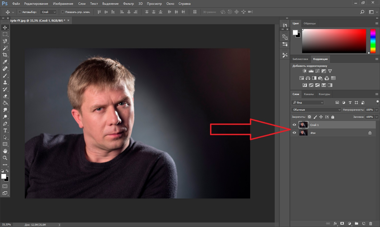 Как сделать в фотошопе чёрно-белое фото