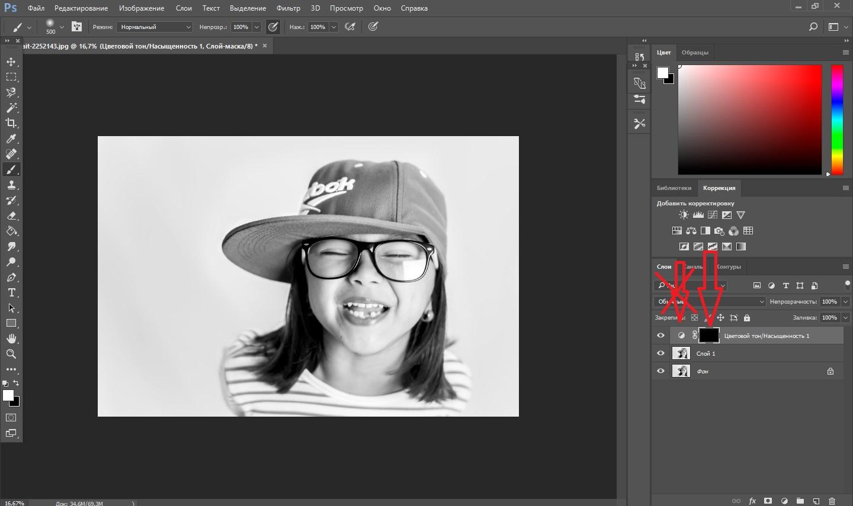 Photoshop как сделать черно белым