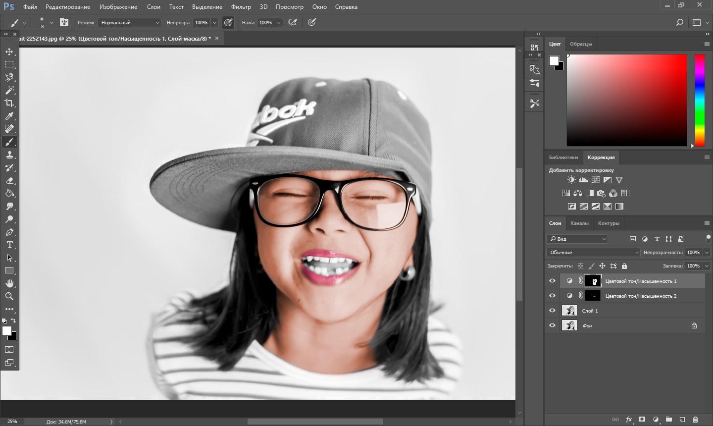 Как из черного фото сделать цветное
