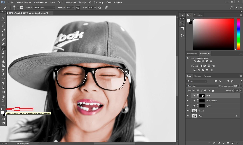 Как сделать фото черно-белым на цветной