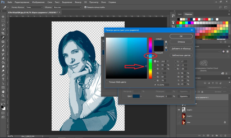 Закраска всего рисунка одним цветом - Форум сайта фотошоп-мастер 79