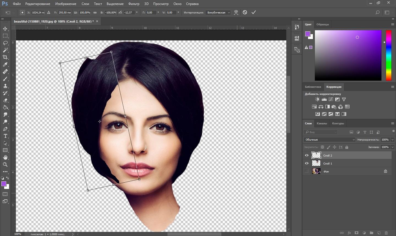 Как сделать photoshop на фото