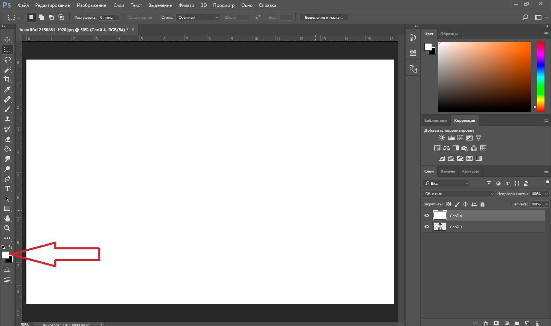 Как из фото сделать текстовый файл
