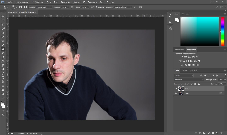 Как в фотошопе сделать копии изображения