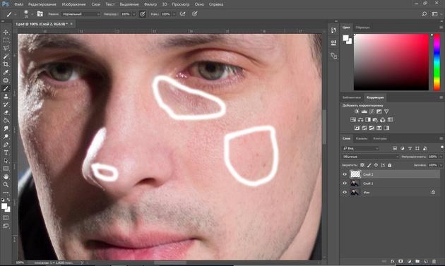 Как сделать синяк на лице фотошоп