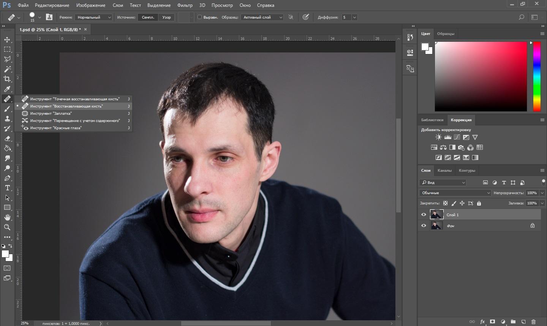 Как сделать фото насыщенным и ярким 850
