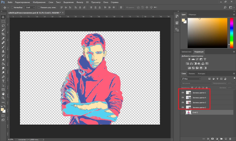 Как в фотошопе сделать контур с рисунками