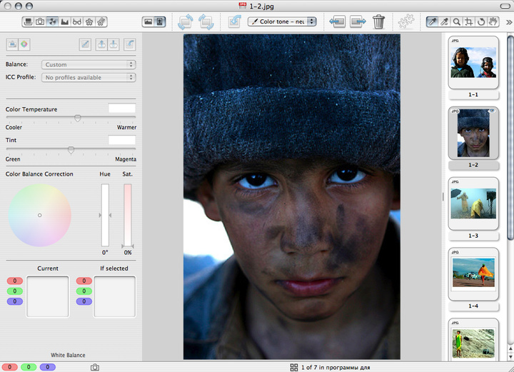 <a href='http://www.flickr.com/photos/alnka/'>Phase One Capture One Pro](http://www.phaseone.com/Content/Software/PROSoftware.aspx). [ Фото alnkachendler</a>