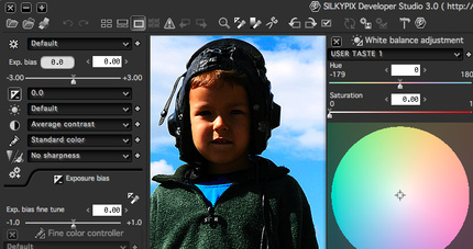 RAW-конвертеры: Lightroom, Apple Aperture, Silkypix Developer Studio