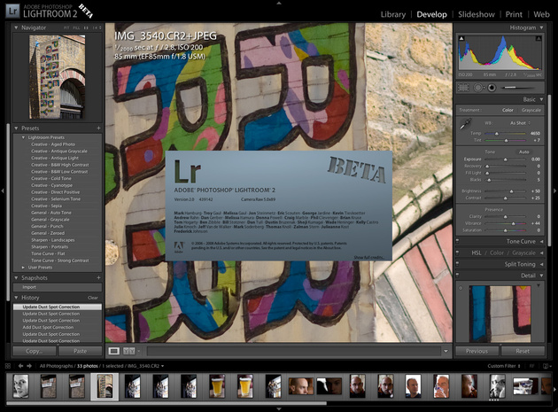 Adobe Lightroom 2.0 beta