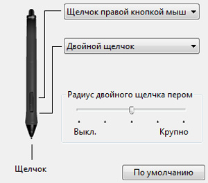 Wacom Intuos4 Medium - 1.0 МБ
