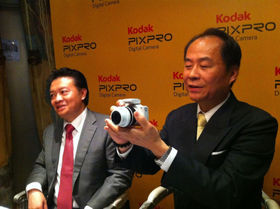 "<a href=""http://www.petapixel.com/2013/01/18/kodak-to-join-the-micro-four-thirds-party-with-the-s1-mirrorless-camera/"">Petapixel.com</a>"