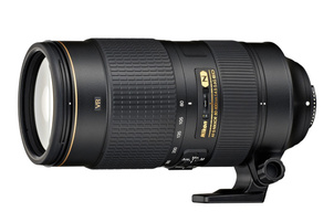<span role='device-inline' data-device-id=15425 data-device-primary=true>Nikon AF-S 80-400mm f/4.5-5.6G ED VR Nikkor</span>