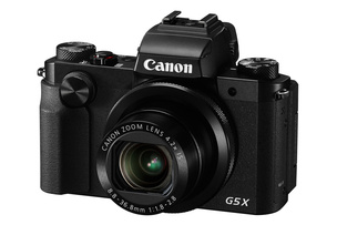 <span role='device-inline' data-device-id=16540 data-device-review=17669-test-luchshih-kompaktov-canon data-device-primary=true>Canon PowerShot G5 X</span>