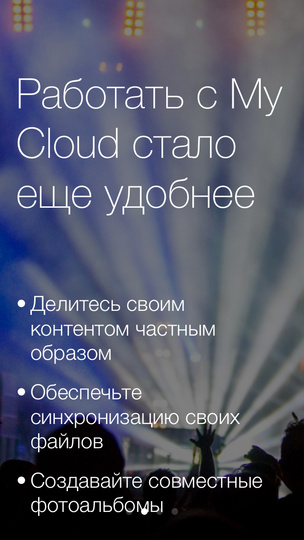 Обзор My Cloud EX2 Ultra от WD