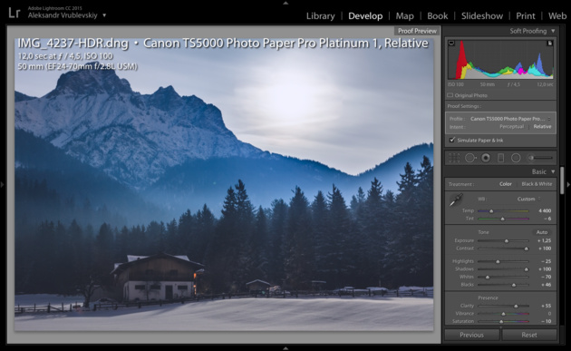 Подготовка снимка к печати в программе Adobe Lightroom