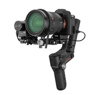 Weebill S Zoom/Focus Pro Package